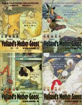09 - Volland's Mother Goose, 4-Volume Set (Traditional Chinese Hanyu Pinyin with IPA): 臥龍鵝媽媽(四冊)(繁體漢語拼音加音標)