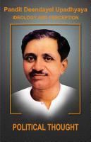 Pt  Deendayal Upadhyay Ideology   Preception   Part 3 PDF