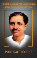 Pt. Deendayal Upadhyay Ideology & Preception - Part 3