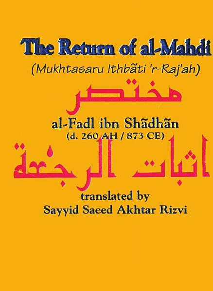 Download The Return of al Mahdi Book