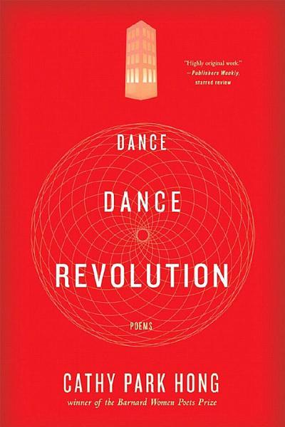 Download Dance Dance Revolution Book