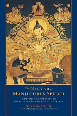 The Nectar of Manjushri s Speech