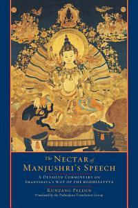 The Nectar of Manjushri s Speech PDF