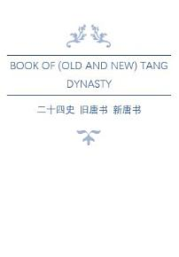 Book of  Old and New  Tang Dynasty PDF