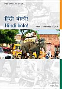 Hindi bolo  Teil 2 PDF
