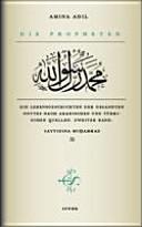Die Propheten   Zweiter Band  Sayyidina Muhammad