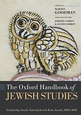 The Oxford Handbook of Jewish Studies PDF