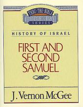 1 and 2 Samuel: History of Israel (1 and 2 Samuel)
