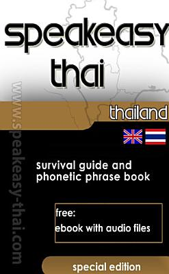 Speakeasy Thai Survival Guide