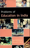 Problems of Education in India PDF