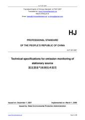 HJ/T 397-2007: Translated English of Chinese Standard. (HJT 397-2007, HJ/T397-2007, HJT397-2007): Technical specifications for emission monitoring of stationary source.