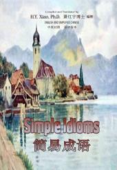 06 - Simple Idioms (Simplified Chinese): 简易成语(简体)