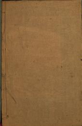 Jiu chao ji shi ben mo: 658 juan, 第 43-55 卷
