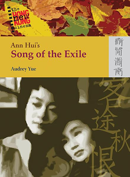 Ann Hui's Song of the Exile