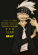 Soul Eater: The Perfect Edition 2