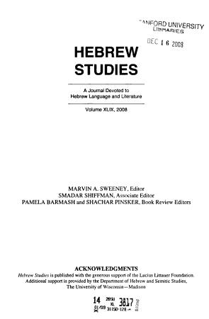 Hebrew studies PDF