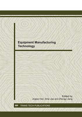 Equipment Manufacturing Technology PDF