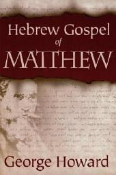 Hebrew Gospel of Matthew