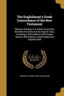 ENGLISHMANS GREEK CONCORDANCE Book