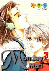 MONDAY MAN (먼데이 맨) 3 (완결)