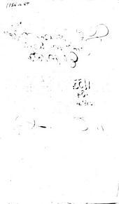 Syntagmatis selectorum undiquaque et perspicue traditorum alchymiae arcanorum, tomus primus ...