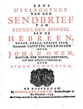 Eene uitlegginge van den sendbrief van Paulus den apostel aen de Hebreen: Volume 1