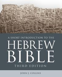 A Short Introduction to the Hebrew Bible PDF