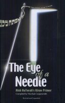The Eye of a Needle Book