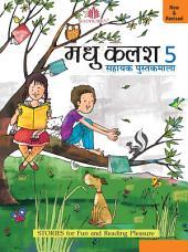 Madhu Kalash – 5