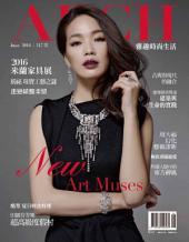 ARCH雅趣‧中文國際版317期: New Art Muses