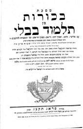Masechet Bchorot min Talmud Bavli