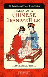 Tales Of A Chinese Grandmother Book PDF