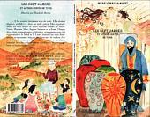 LES SEPT JARRES: Et autres contes de Tunis