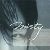 [드럼악보]어떤가요-이정봉: Misty(1996.08)앨범에 수록된 드럼악보