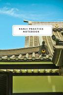 Kanji Practice Notebook