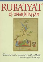 Ruba'iyat of Omar Khayyam