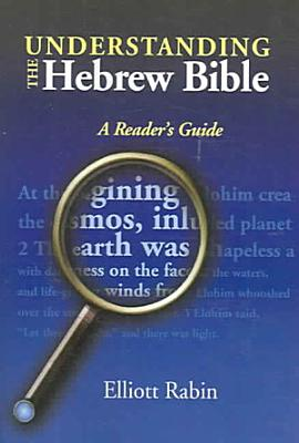Understanding the Hebrew Bible