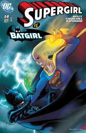 Supergirl (2005-) #14
