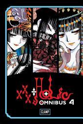 xxxHOLiC Omnibus: Volume 4
