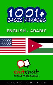 1001+ Basic Phrases English - Arabic