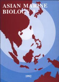 Asian Marine Biology