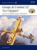 Groupe de Combat 12   Les Cigognes  PDF