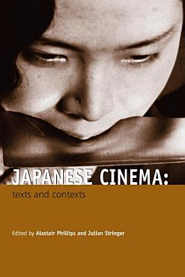 Japanese Cinema PDF