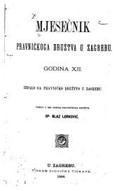 Mjesečnik: Volume 12