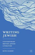 Writing Jewish