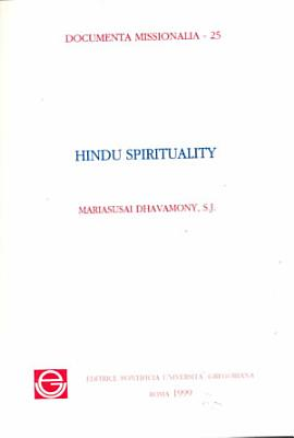 Hindu Spirituality