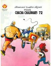Chacha Chaudhary Digest 72 Englis