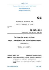 GB 567.3-2012: Translated English of Chinese Standard. GB567.3-2012.: Bursting disc safety devices - Part 3: Classification and mounting dimensions.