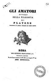 Gli amatori, ovvero Della filosofia di Platone