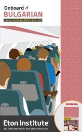 Onboard Bulgarian Phrasebook